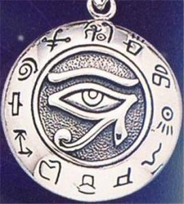 ps-eye-horus1